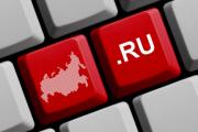 Минцифры России предложило запретить мешающие блокировкам интернет-протоколы