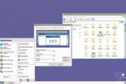 В Windows XP была секретная тема, делавшая её похожей на Mac OS