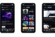 Мобильное приложение PS App обновилось в преддверии выхода PlayStation 5