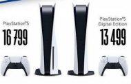 В Украине выросли официальные цены на PS5