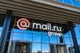 Mail.ru Group опубликовала финансовый отчёт за третий квартал — выручка компании выросла на 19,9 %, но прибыль снизилась