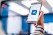 «ВКонтакте» улучшила сервис аудиосообщений