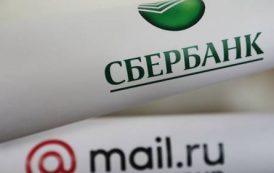 Сбер и Mail.ruне сошлись характером и задумались о разводе