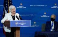 В США предлагают ограничить использование криптовалюты