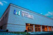 Владелец TikTok запустил сервис мобильных платежей Douyin Pay