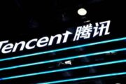 Китайский регулятор лишил Tencent эксклюзивных прав на онлайн-музыку