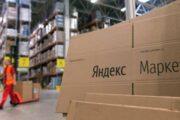 «Яндекс» потратит $650 млн на развитие «Маркета»,«Лавки» и«Еды»