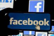 WSJ: ИИ-алгоритм Facebook не способен эффективно удалять проблемный контент