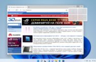 Windows 11 заинтересовала людей, но лишь немногие готовы купить новый компьютер ради неё